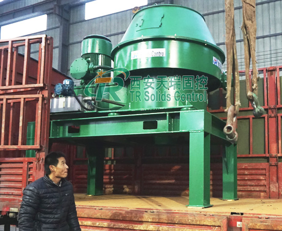 Oilfield vertical cutting dryer for sale, China vertical cutting dryer supplier